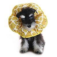 YJHome エリザベスカラー 猫用 小型犬用 ペット用品 傷舐め防止 かわいいひまわり型 調節可能 柔らかい 超軽量 通気性 傷口保護 引っ掻き防止 手術後のケアに (M)