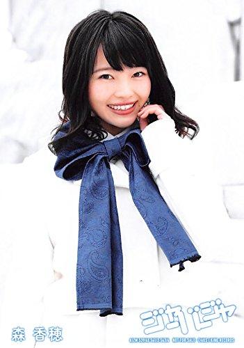森香穂(STU48)は自称○○!?卓越したトーク力で、ファンも急増中!【プロフィール解説】の画像