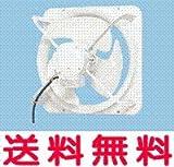 Panasonic (パナソニック) 有圧換気扇 FY-45GSV3