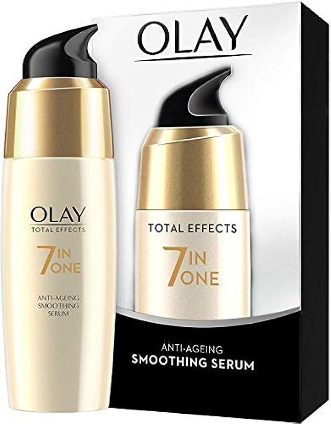抜け目のないつかいます脳Olay Total Effects Anti-Ageing Smoothing Serum 50 ML (Ship From India) [並行輸入品]