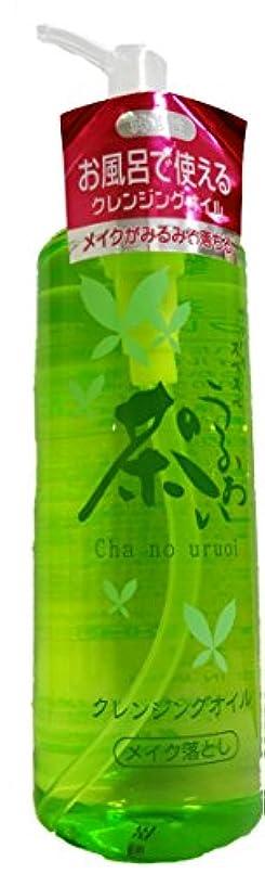 信頼できる抑制する知覚的べっぴん堂 茶のうるおい クレンジングオイル 300ml