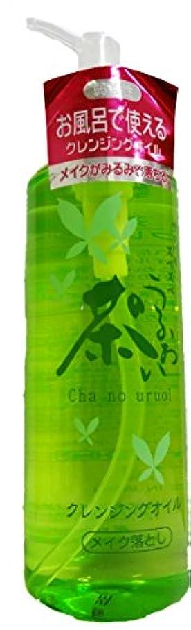 青写真秘密の群衆べっぴん堂 茶のうるおい クレンジングオイル 300ml