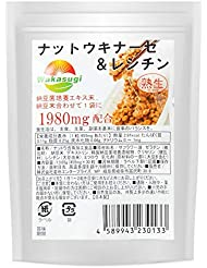 超熟 納豆サプリメント 30粒 生ナットウキナーゼ&レシチン ソフトカプセルタイプ