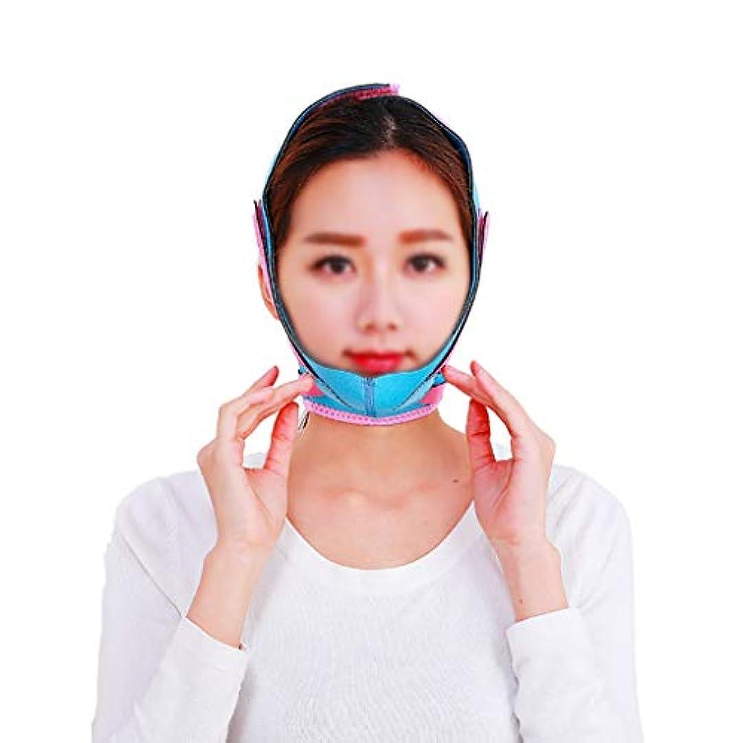 縮約なぜうまXHLMRMJ フェイス&ネックリフト、男性と女性のフェイスリフトアーチファクトシュリンクマスクは、輪郭の浮き彫りドループマッスル引き締め肌の弾力性のあるVフェイス包帯を強化