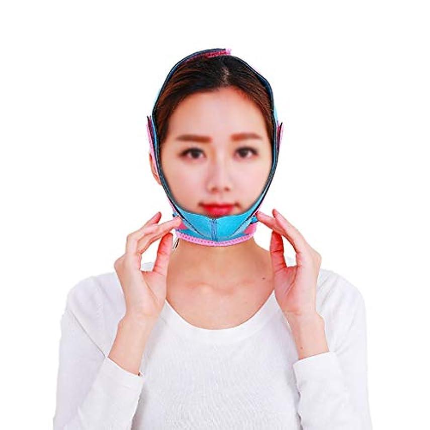 原稿望ましい泥沼XHLMRMJ フェイス&ネックリフト、男性と女性のフェイスリフトアーチファクトシュリンクマスクは、輪郭の浮き彫りドループマッスル引き締め肌の弾力性のあるVフェイス包帯を強化
