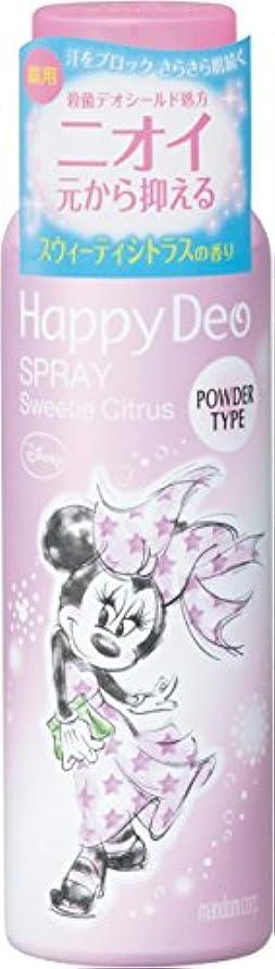 マンダム ハッピーデオ パウダースプレー スウィーティシトラスの香り 80g (医薬部外品)