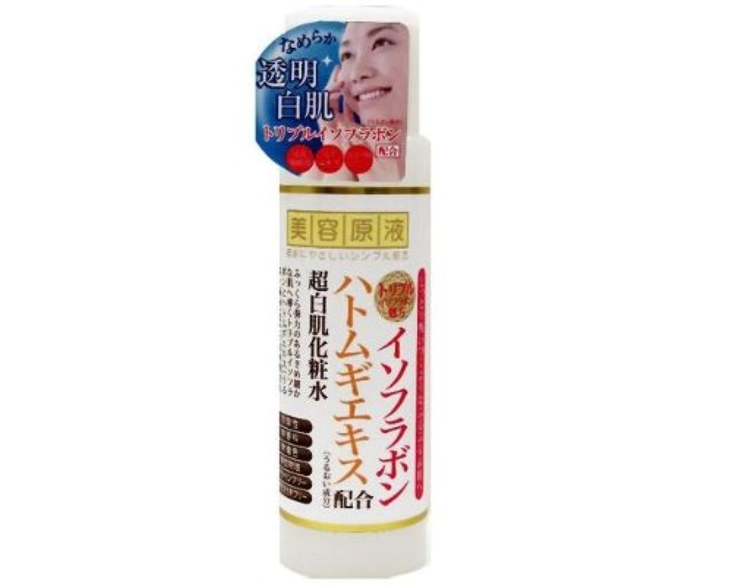 ラリー断線開発美容原液 イソフラボンとハトムギの化粧水