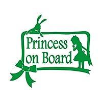 アリス風 Princess on board カッティング ステッカー グリーン 緑