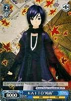 """ヴァイスシュヴァルツ KAITO""""時雨"""" レア PD/S29-093-R 【初音ミク -Project DIVA- F 2nd】"""