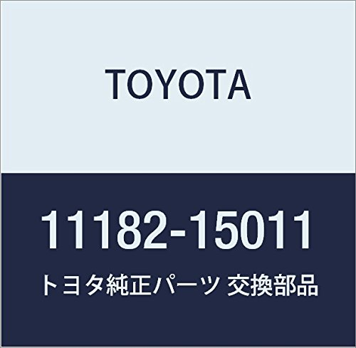 TOYOTA (トヨタ) 純正部品 シリンダヘッドリヤプレート ガスケット 品番11182-15011