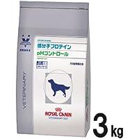 ロイヤルカナン 療法食 低分子プロテインPHコントロール 犬用 ドライ 3kg