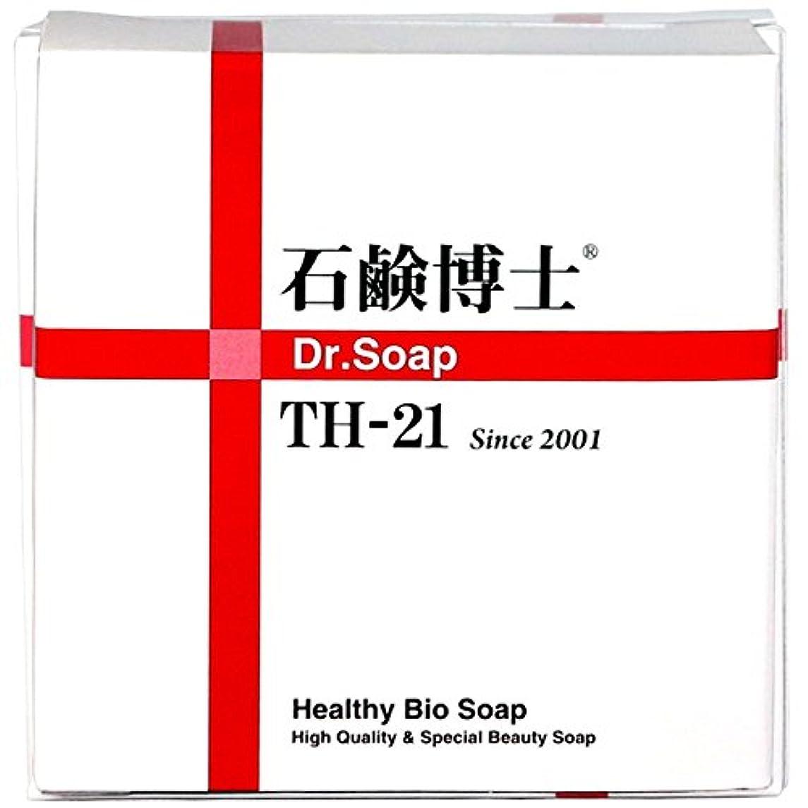 書き出す郊外振動するミネラルと分解酵素で洗顔しながらスキンケア 石鹸博士 DRソープ石鹸 Dr.Soap TH-21 100g