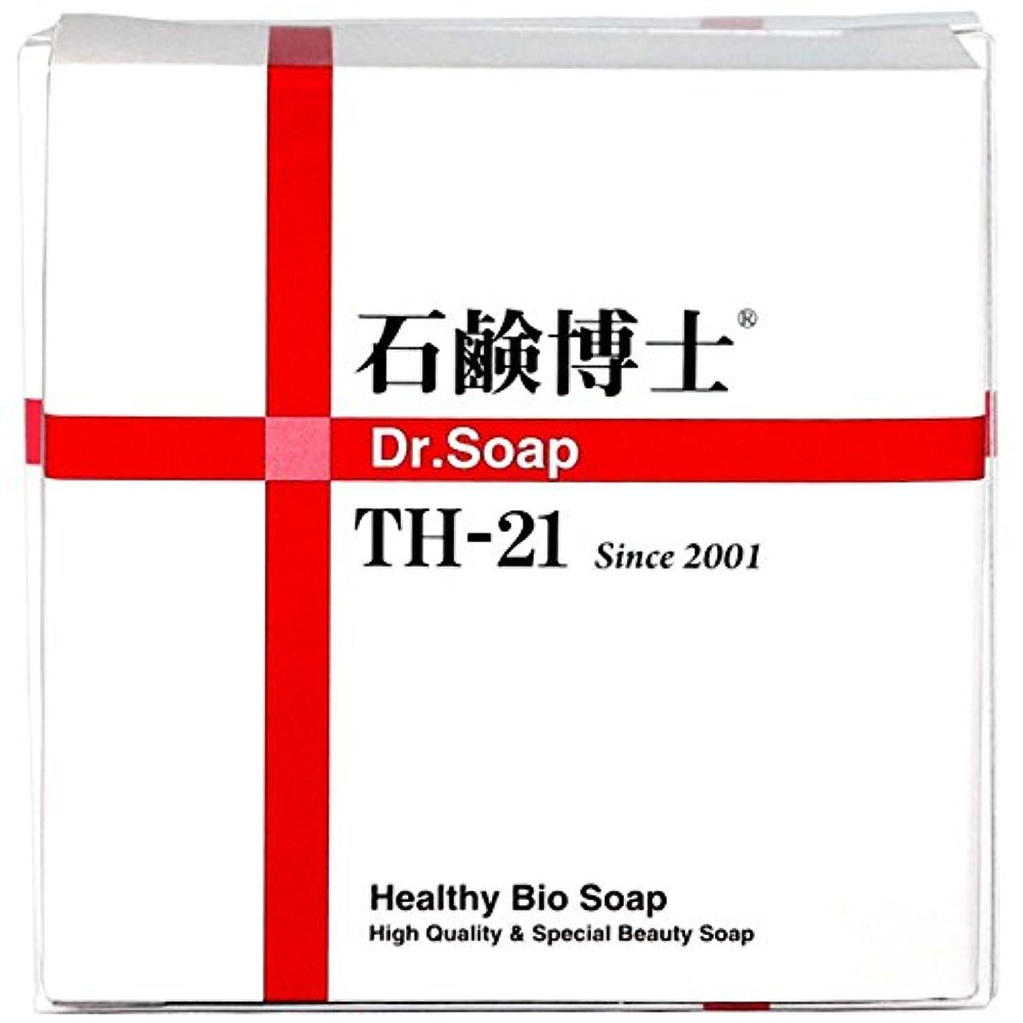 回転するアンテナ仕方ミネラルと分解酵素で洗顔しながらスキンケア 石鹸博士 DRソープ石鹸 Dr.Soap TH-21 100g
