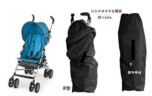 赤ちゃんとのお出かけに便利!持ち手付きベビーカー用収納バッグ...
