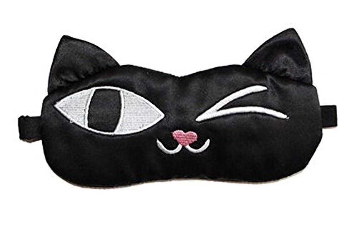 ピストン物理人工旅行と昼寝のためのかわいい黒猫ソフトシルクスリープアイマスク弾性アイシェード目隠し