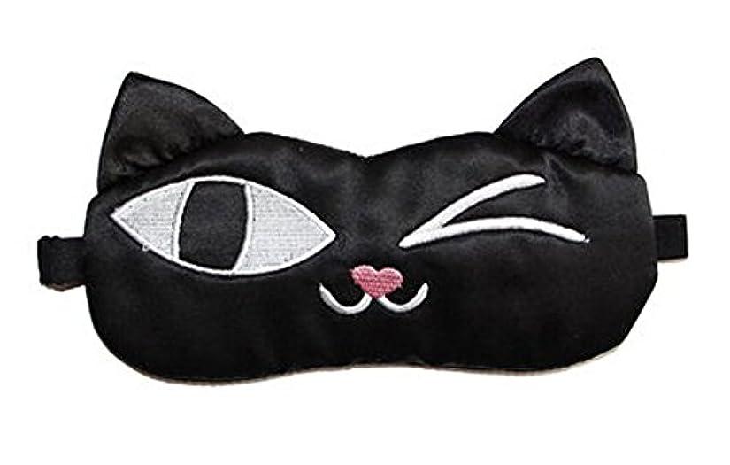 火炎神経障害ファンネルウェブスパイダー旅行と昼寝のためのかわいい黒猫ソフトシルクスリープアイマスク弾性アイシェード目隠し