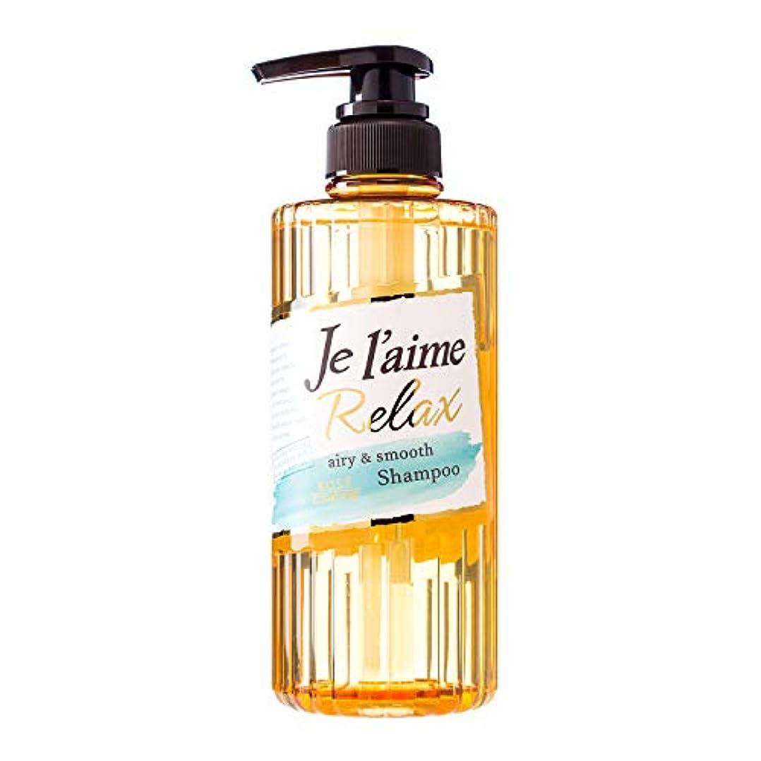 松閲覧する服を洗うKOSE ジュレーム リラックス シャンプー(エアリー&スムース) 本体 やわらかい ほそい髪用 500mL