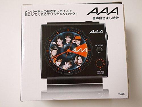 avexアーティスト×イトーヨーカドー AAA 音声目覚まし...