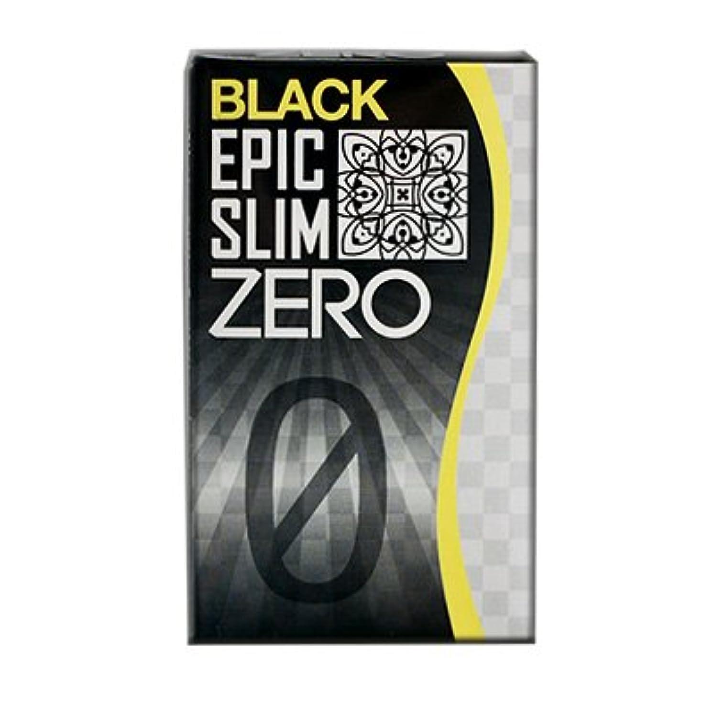 従順なつば耐えられないブラック エピックスリム ゼロ ブラック Epic Slim ZERO BLACK