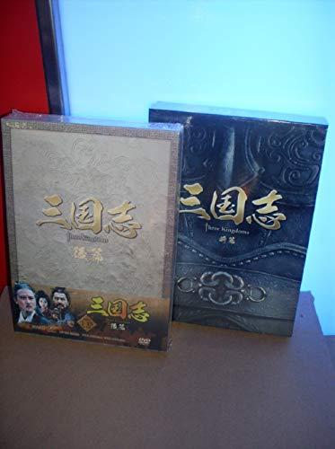 三国志 Three Kingdoms DVD- BOX1+2 1-95話27枚組 本編2617分+特典 中国語/日本語 日本語字幕