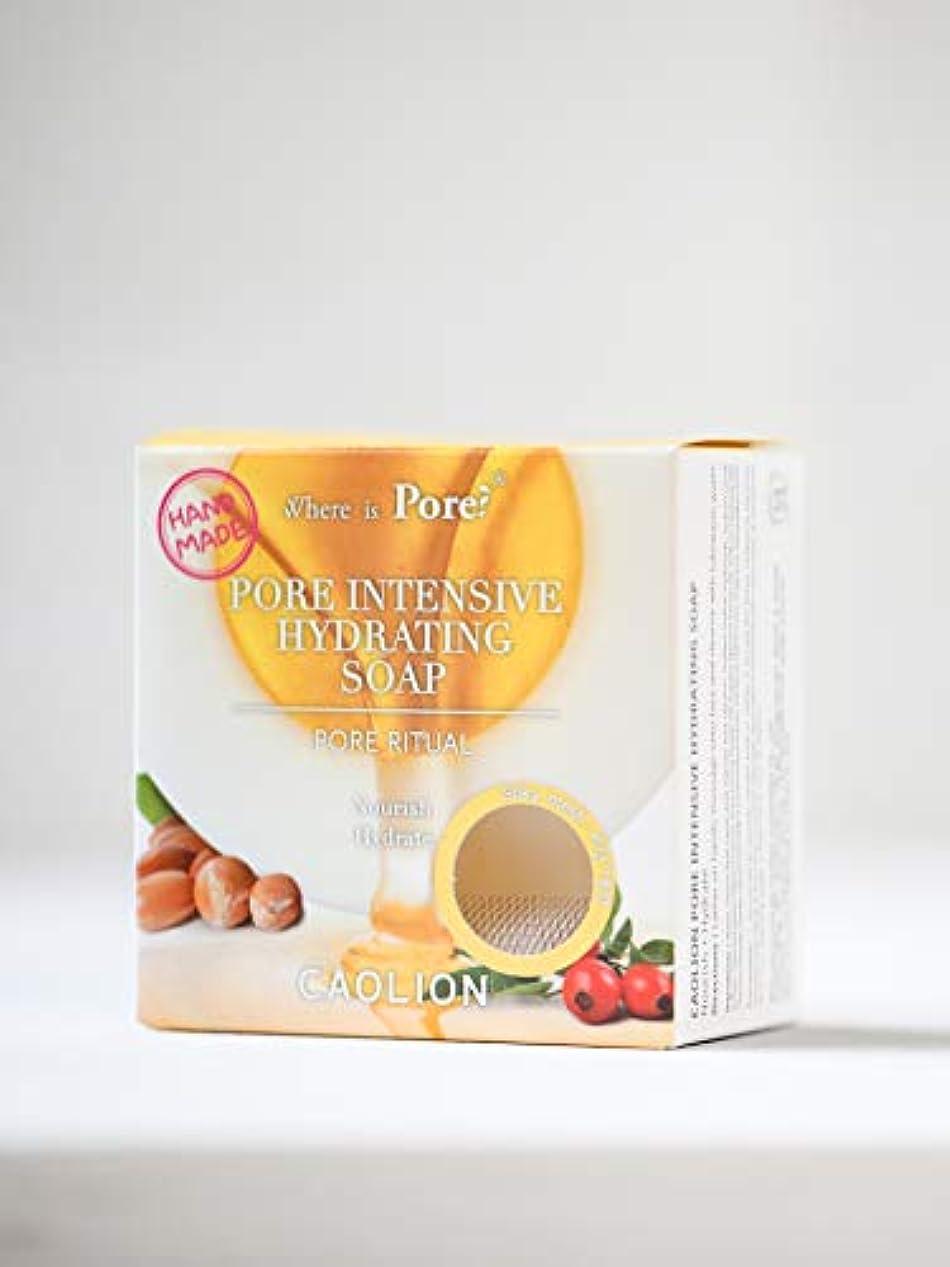 柔らかさシャーロックホームズ旅CAOLION Pore Intensive Hydrating Soap やさしいソープモイスチャーソープ [海外直送品] [並行輸入品]