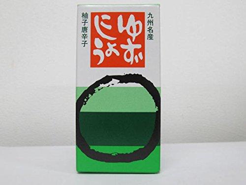 九州名産 ゆずこしょう(青) 柚子唐辛子 50g