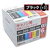 【Luna Life】 キヤノン用 互換インクカートリッジ BCI-326+325/6MP 325ブラック1本付き 7本パック LN CA325+326/6P 325BK+1