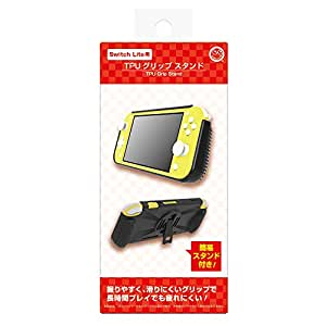 (Switch Lite用)TPUグリップスタンド - Switch Lite