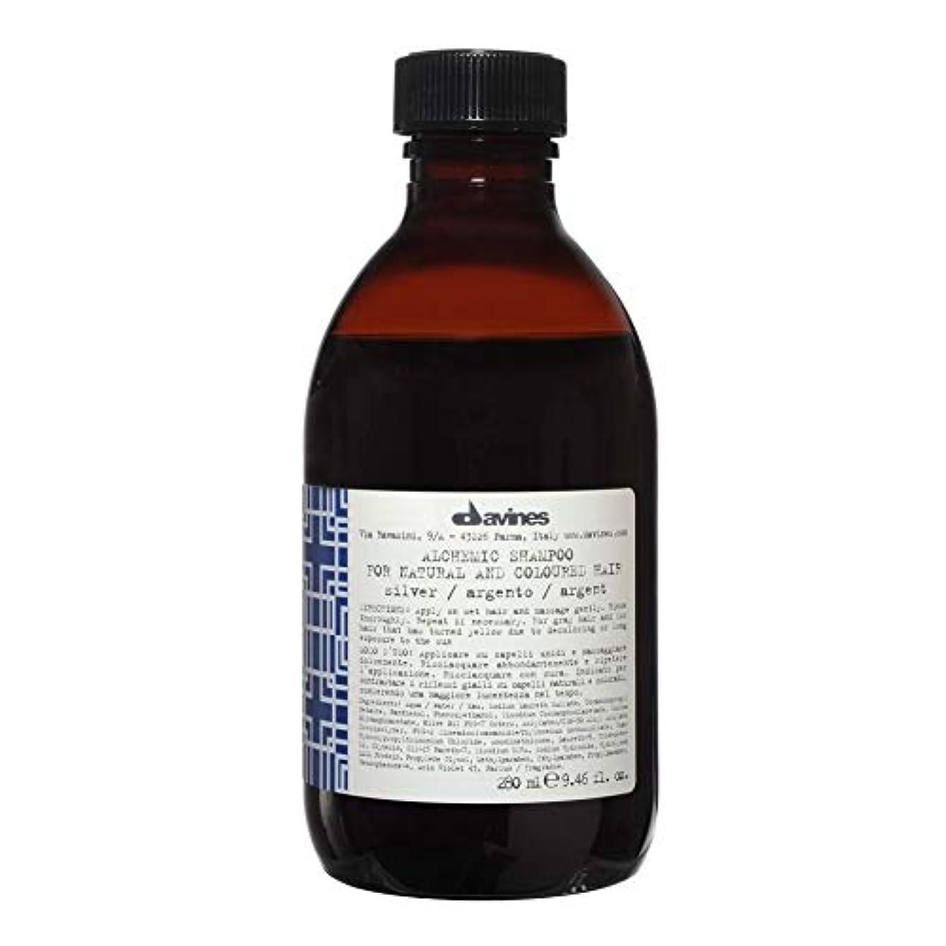学校の先生テンポコントロール[Davines ] ダヴィネス錬金術銀シャンプー280ミリリットル - Davines Alchemic Silver Shampoo 280ml [並行輸入品]