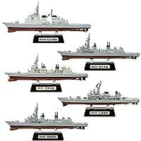 現用艦船キットコレクション5 海上自衛隊 佐世保基地 AフルハルVer.全5種フルコンプ エフトイズコンフェクト 1/1250