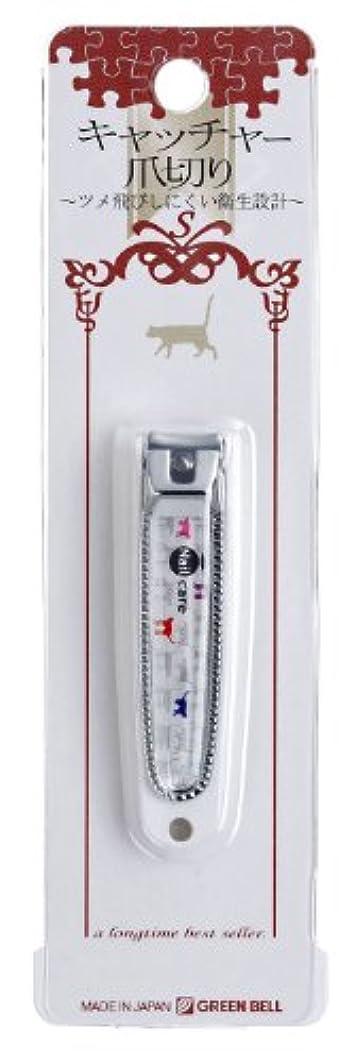 精通したベテラン年キャッチャー爪切り Sサイズ DN-340