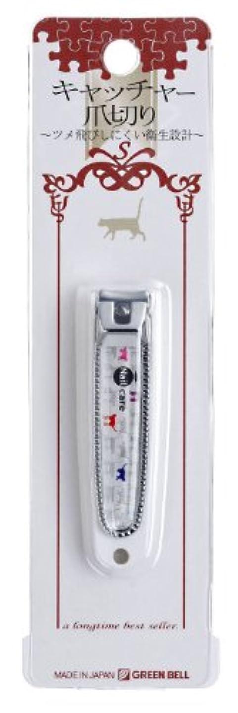 キャッチャー爪切り Sサイズ DN-340