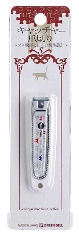 縫うフォアマンフィールドキャッチャー爪切り Sサイズ DN-340