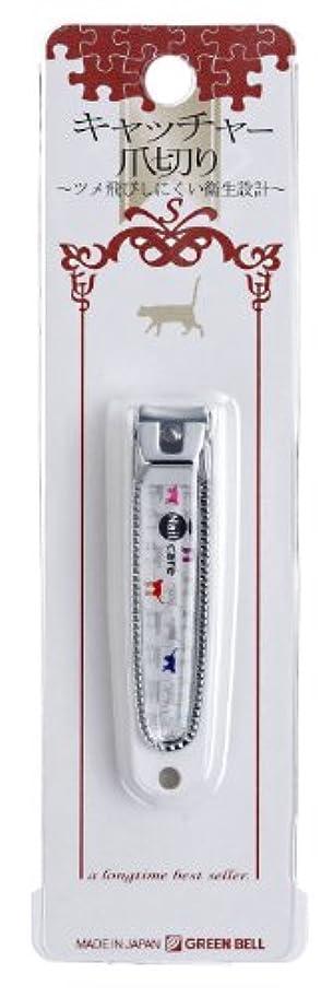オリエントフォルダ割るキャッチャー爪切り Sサイズ DN-340