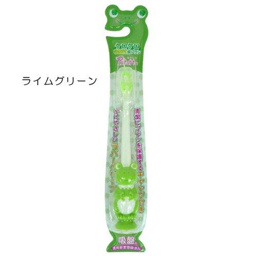 《カエル/Frog》吸盤付き歯ブラシ☆洗面用具通販☆/スタン...