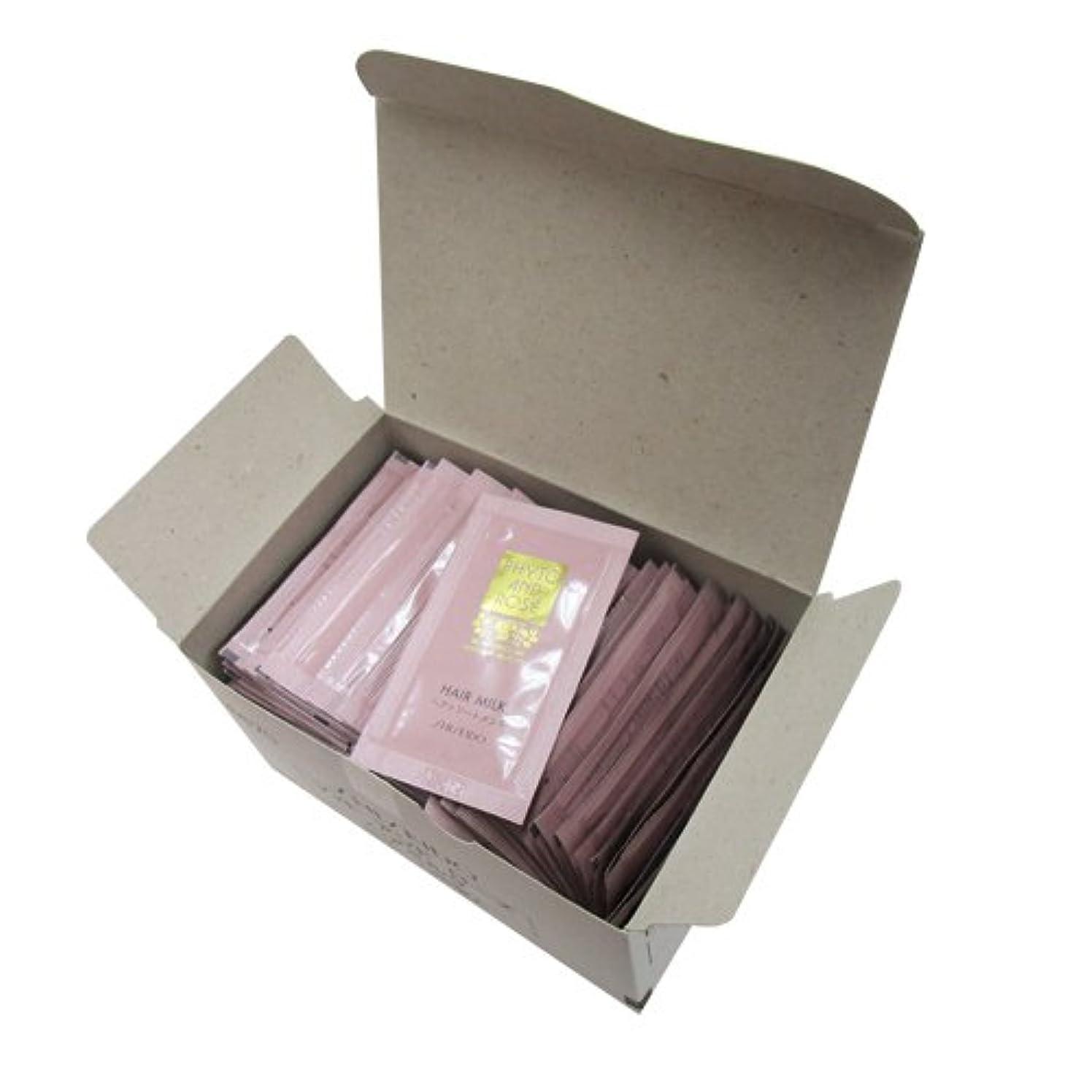 絶対の排出スリット資生堂 フィト アンド ローズ ヘアミルク(3ml) 125個入