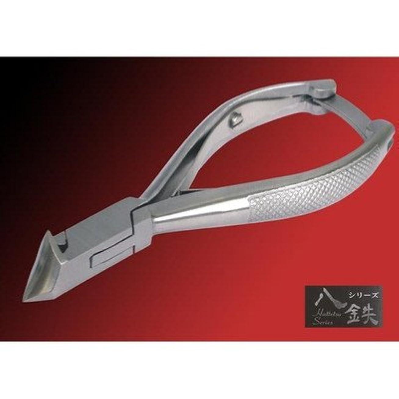 トライアスロンバンドル控えめな88018 made in japan 八鉄シリーズ 斜刃爪切り 巻き爪用 足の爪や手の爪 つけ爪などにぴったりの爪切り