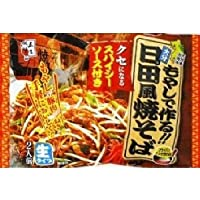 五木食品 日田風焼そば 362g