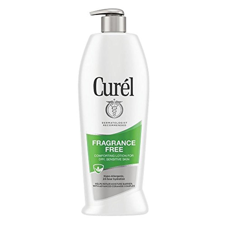 病んでいる定刻誰かキュレル ボディローション 591ml 無香料 敏感肌用 セラミドセラピー Curel FRAGRANCE FREE