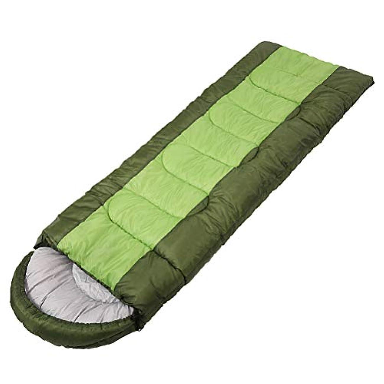 帝国主義型ピボット寝袋ポータブル3シーズンアウトドアハイキングキャンプツールギア、軽量圧縮袋で、二重寝袋に構成,キッズ男性女性シーズン用アウトドアハイキングキャンプツールギア