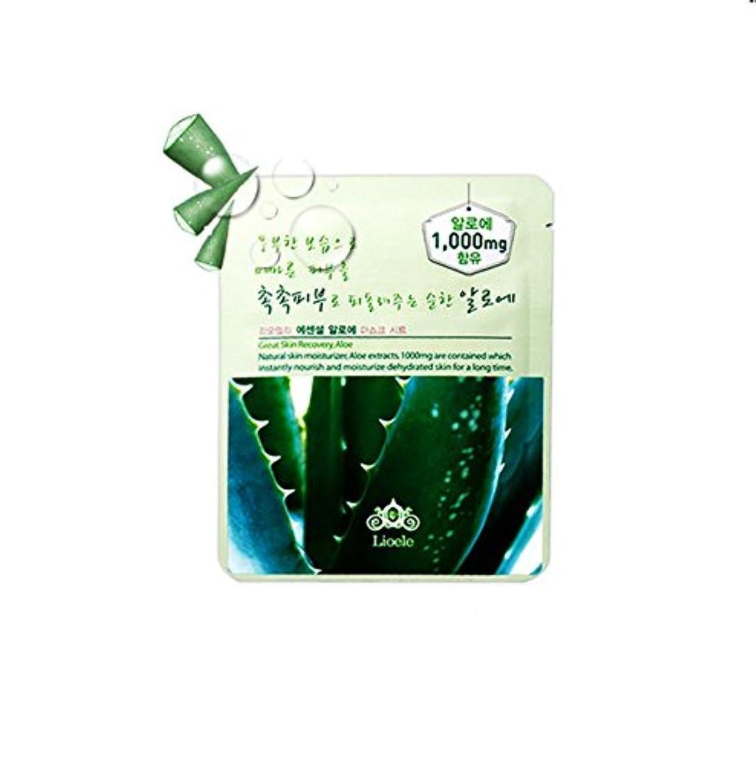 舌ローブ取り戻すLioele (リオエリ) エッセンシャル マスク シート / Essential Mask Sheet (アロエ (Aloe Mask Sheet)) [並行輸入品]