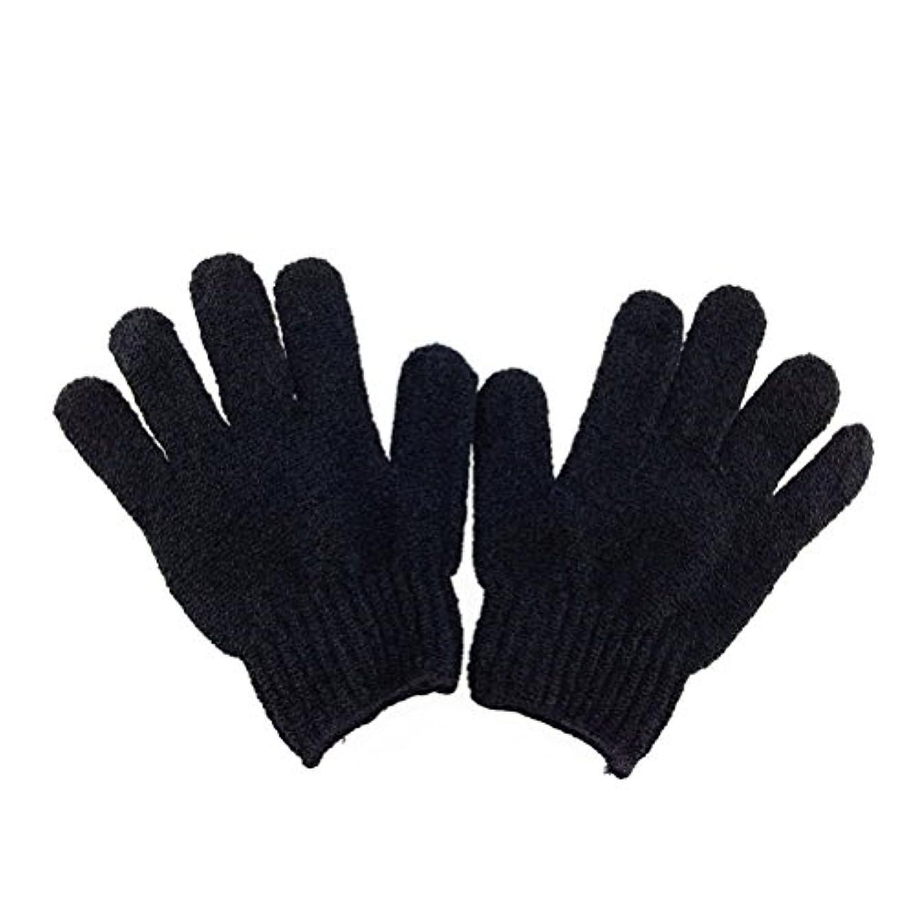 敬な重要性なかなかROSENICE お風呂 シャワー 垢すり手袋(黒)