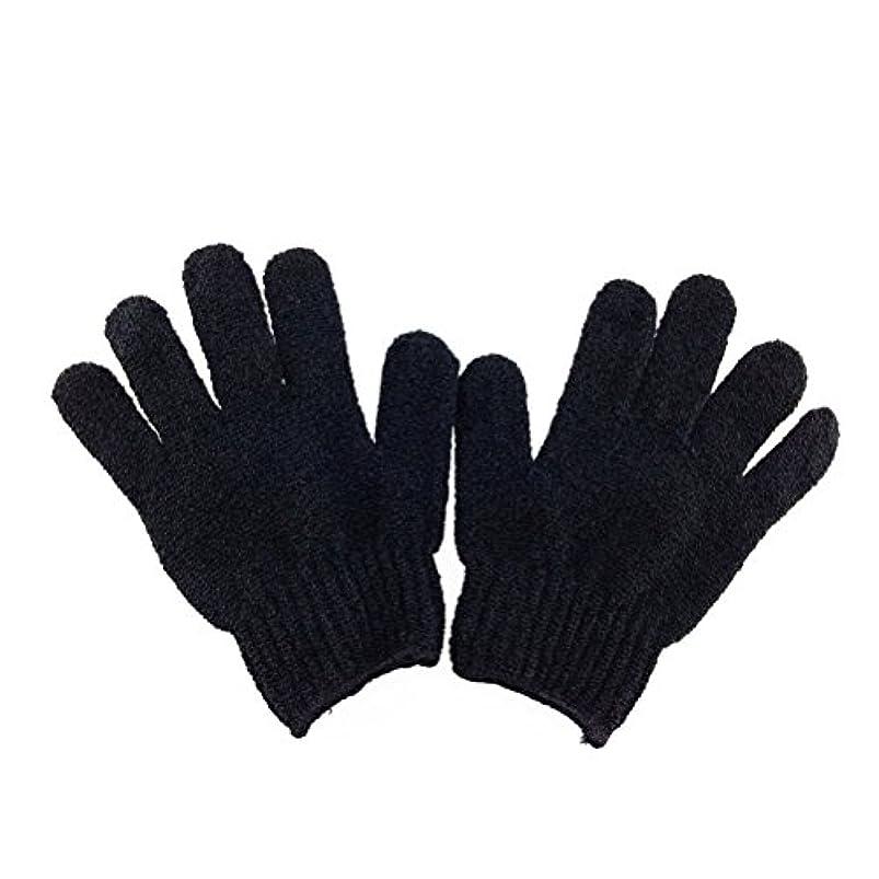 マーキング再撮り距離ROSENICE お風呂 シャワー 垢すり手袋(黒)