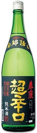 春鹿 超辛口 純米酒 黒ラベル 1800ml