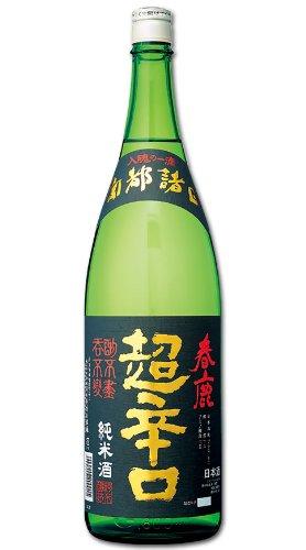 第23位:春鹿『超辛口 純米酒 黒ラベル』