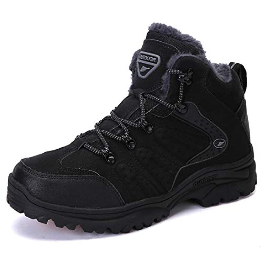 親指骨髄男やもめハイキングシューズ 防水 トレッキングシューズ 防寒靴 スノーブーツ 軽量 アウトドアスニーカー ス 耐磨耗