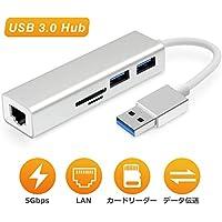 USB ハブ LAN SD カード リーダー USB 3.0 to LAN USB3.0*2 SD & マイクロ SD カード リーダー 有線 LAN 変換 アダプター 1000 Mbpsの高速伝送 イーサネット ネッ トワーク(シルバー)