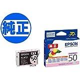 エプソン 純正インク ICLM50 ライトマゼンタ×2