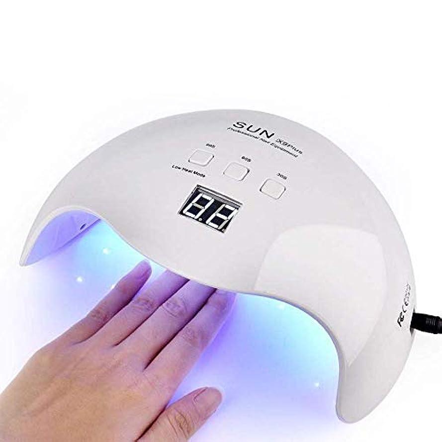 地質学カールソーセージネイルドライヤー40WネイルドライヤーUV LEDランプ全ジェル用21 LED UVランプネイルポリッシュ硬化機付き自動センサーサロンマニキュアツール