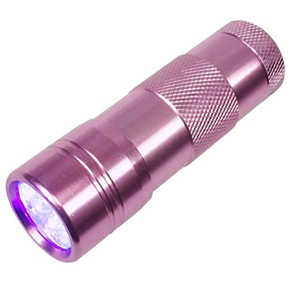 情緒的お茶縁ジェルネイル用UVライト ペン型LEDライト ミニサイズ 携帯用ハンディライト